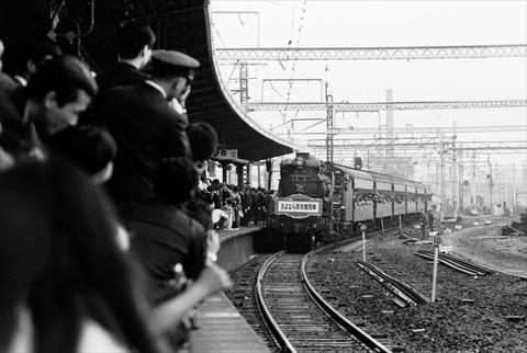 東京197010110016_R