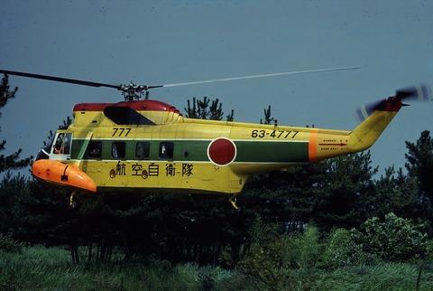 岐阜197807210021_R