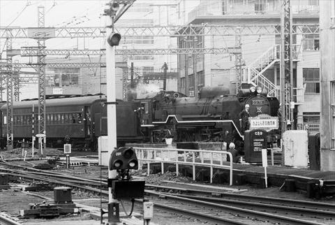 東京197010110013_R