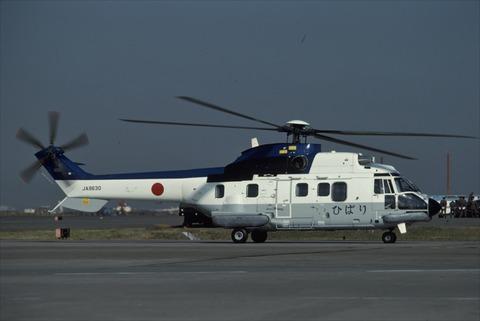 羽田198611100007_R