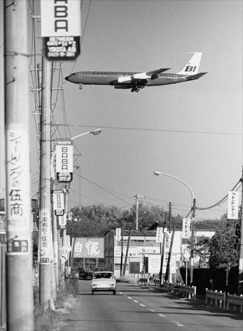 横田19700012_R