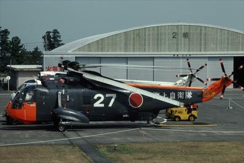 小松島197703270017_R