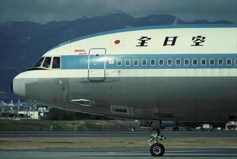伊丹198003120025_R