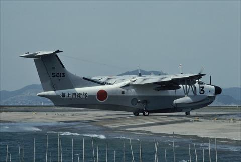 小松島197703270009_R