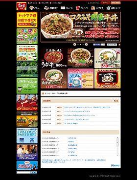 news207614_pho01
