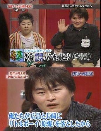 中国人「なんで日本人は原爆を落としたアメリカを憎まないの?」
