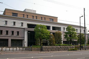 300px-Kyoto-District-Court-01