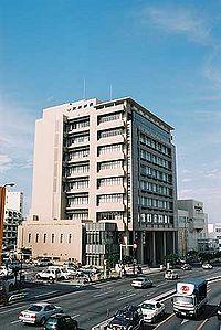 200px-Ryukyu_Shimpo_Newspaper_Building