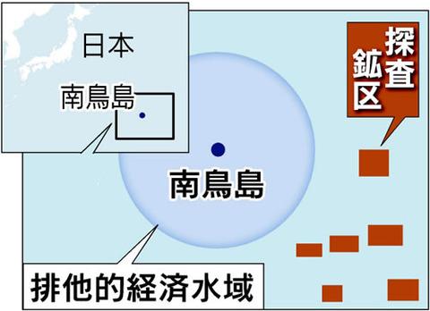 image20130805_001