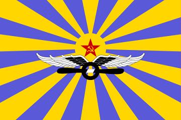 pngソ連空軍の軍旗