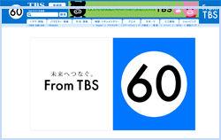 tbs-hp