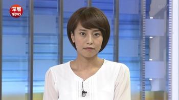 uedamarie-news