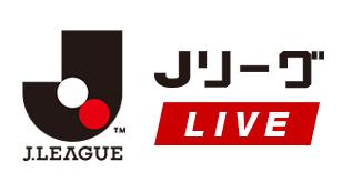 jleague_live