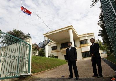 マレーシアのクアラルンプールにある北朝鮮大使館