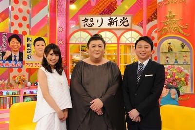 news_header_0408_shinto_001