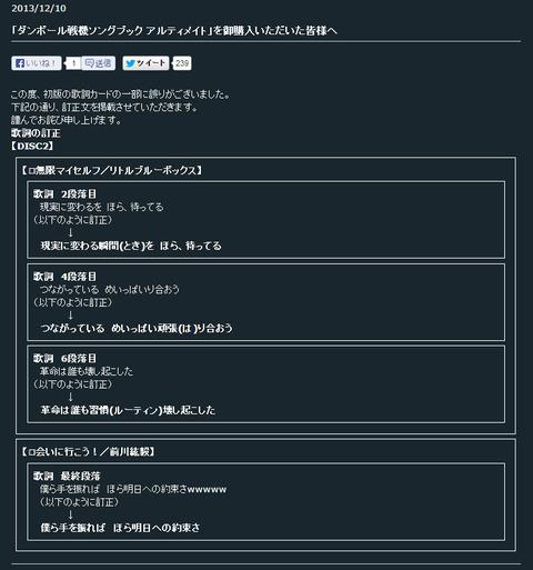 l_yuo_netbu