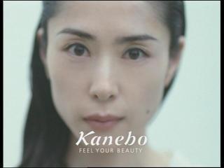 100627-kanebo-fukatu1-thumbnail2