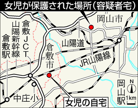 AS20140720000111_comm