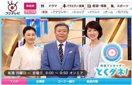 20150213-00010000-litera-000-1-view