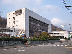 Yubari_City_Hall