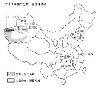map_uxiguru