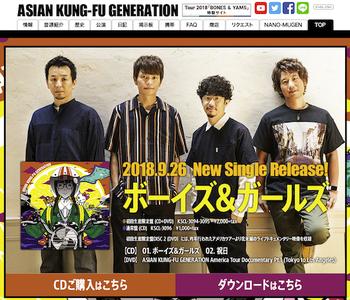 ASIAN_KUNG-FU_GENERATION
