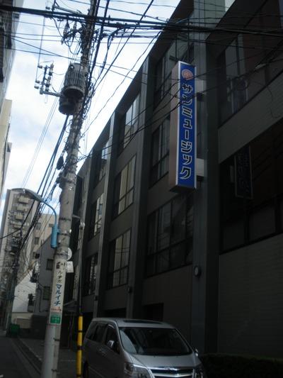 Sun_music_head_office_samoncho_2009