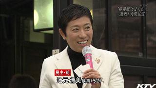 image_04_2012_12_4