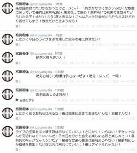 news204423_pho01 (1)