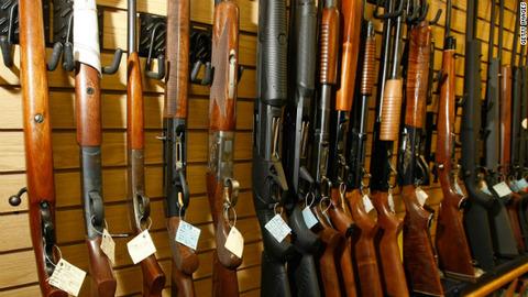us-guns-shop