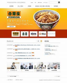 news206306_pho01