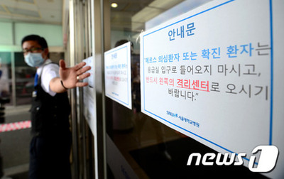 thumb-wowkorea-20150603-145798-world