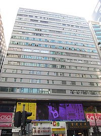 200px-Chungking_Mansions_201211
