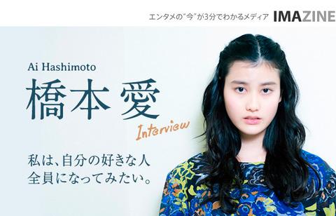 articletopbnr_hashimotoai1