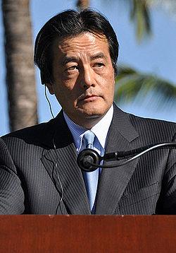 250px-Minister_Okada