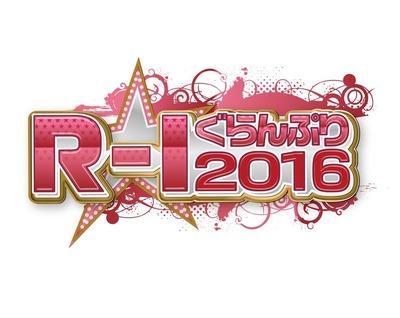 news_header_R-1_logo