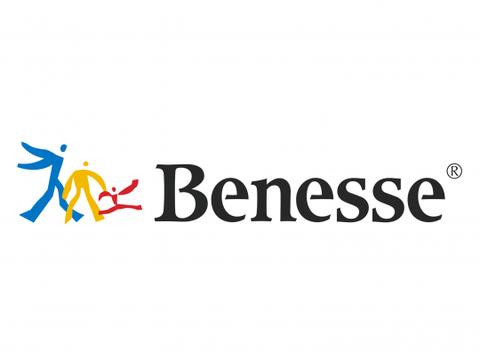 benesse-540x404
