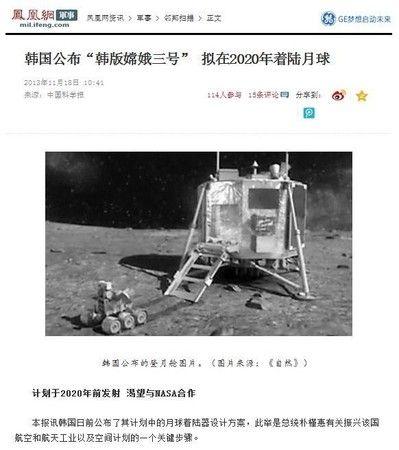 20131118-00000032-xinhua-000-0-view