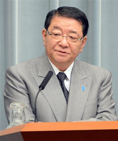 20121205-00000542-san-000-4-view