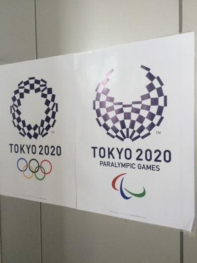 20170203-06275556
