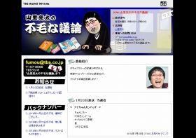 news194905_pho01