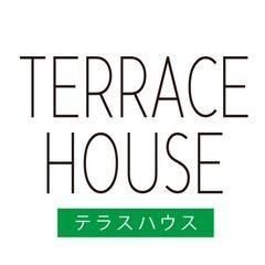 テラスハウス1