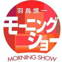 【テレビ朝日・モーニングショー】ファーウェイ社を過剰賛美? 『モーニングショー』の放送に猛批判 偏った放送のワケは…