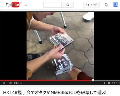 HKT48NMB48