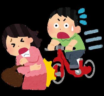 自転車が歩行者にぶるかる画像