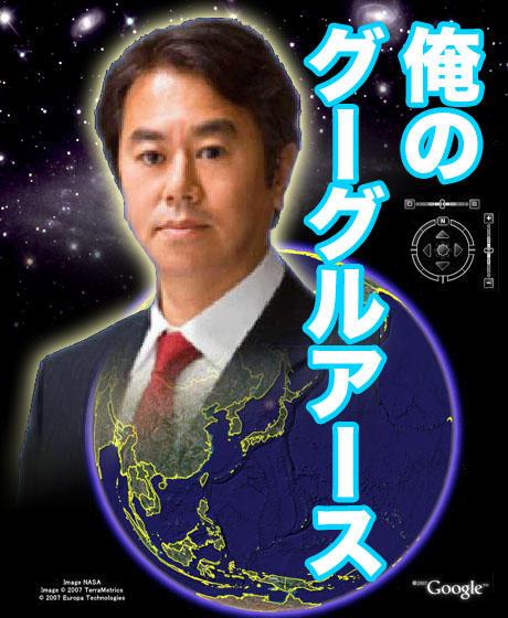 index_20130209012208