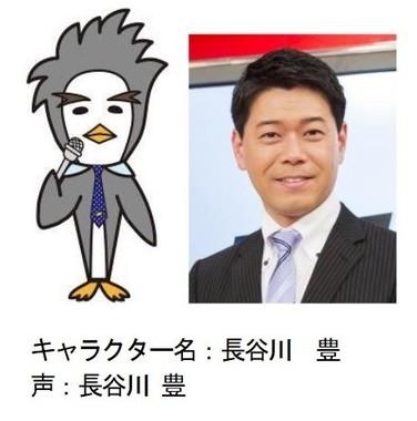 news_20160930165252-thumb-autox380-95219