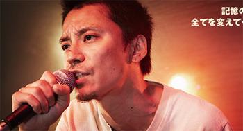 shibutani_misono