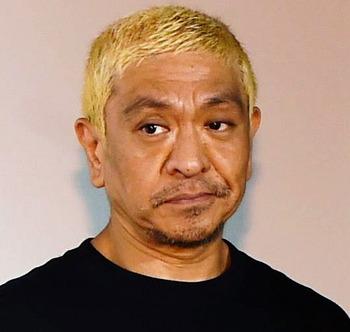 【衝撃】松本人志 閉所恐怖症だった!浜田がテレビで明かす…「MRIに入れない」