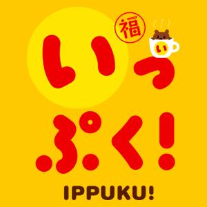 ippuku_tbs